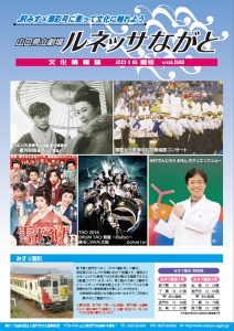 vol.58 2016年夏号